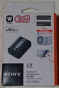 accpfw10003.JPG