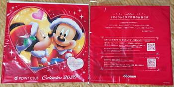 calendar20200000.JPG