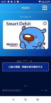 mizuho0012.JPG