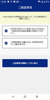 mizuho0019.JPG